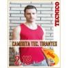 CAMISETA TECNICA TIRANTES LISA
